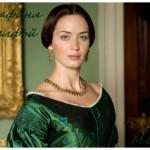 Графиня Малфой — Вступление