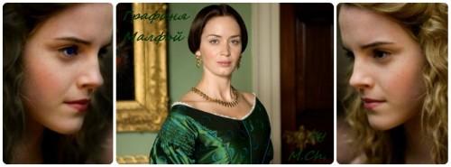 Графиня Малфой